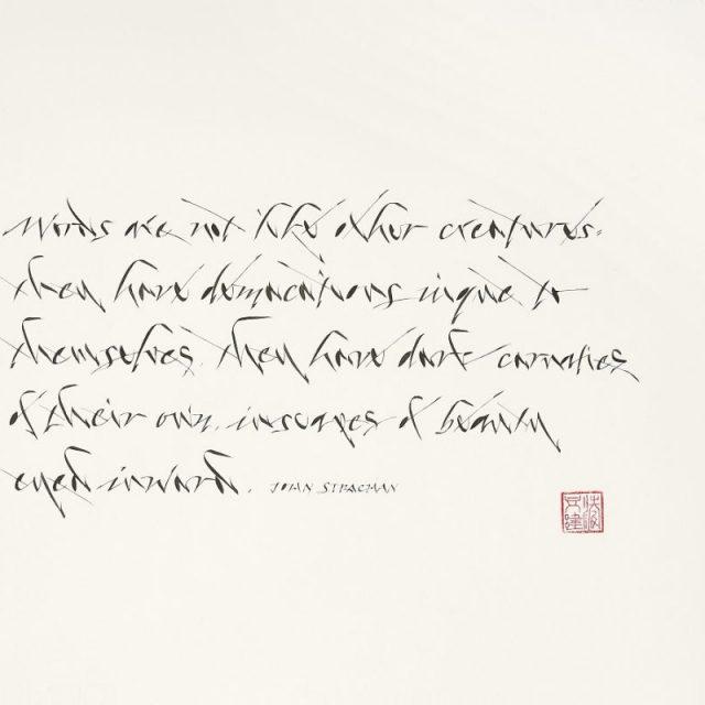 The Art of Handwriting digital exhibition